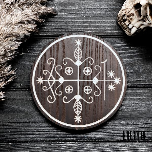 Papa Legba Veve Wooden Voodoo Ash Tree Altar Pentacle – 6 Inches Diameter