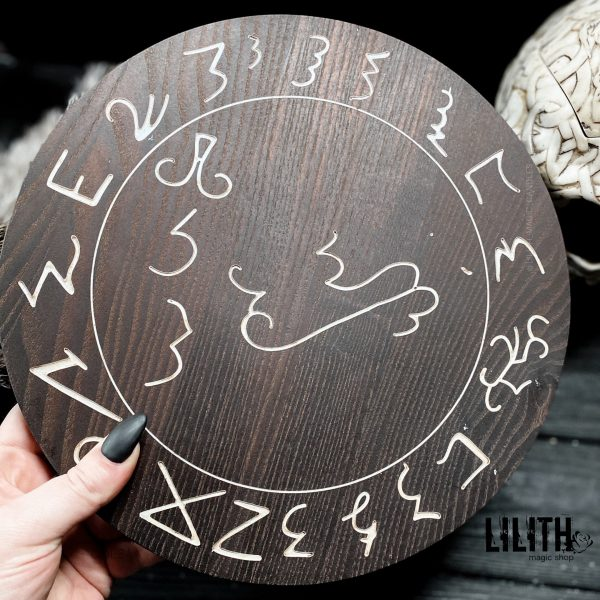 Lucifer Invocation 2-Sided Wooden Ash Tree Altar Pentacle for Goetic Spells/Rituals – 8 inches diameter