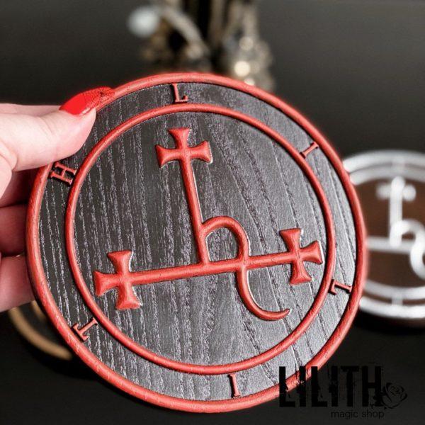 Пентакль Лилит из ясеня – диаметр 6 дюймов